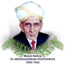 National Engineer's Day: Know all about Mokshagundam Visvesvaraya  -భారతరత్న' మోక్షగుండం విశ్వేశ్వరయ్య (సెప్టెంబర్ 15, 1861 — ఏప్రిల్ 12, 1962) ఇంజనీర్  దినోత్సవం సందర్భంగా గా...