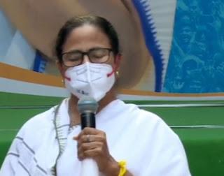 Live: Mamatha banerjee pressmeet