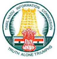 TNPSC Group 04 Service Answer Key 11 Feb 2018