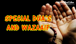 SPECIAL DUA AND WAZAAIF