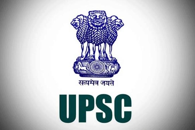 यूपीएससी सिविल सेवा की प्रारंभिक परीक्षा का केंद्र बदल सकेंगे अभ्यर्थी