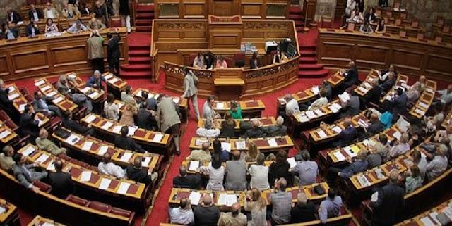 Κατατέθηκε στη Βουλή η πρόταση εξεταστικής για τα σκάνδαλα στην Υγεία