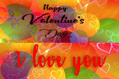 happy valentines hd  img