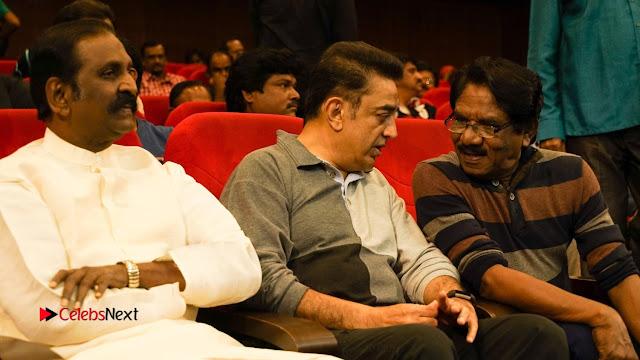 SICA Tamil Website Launch Stills  0002.jpg