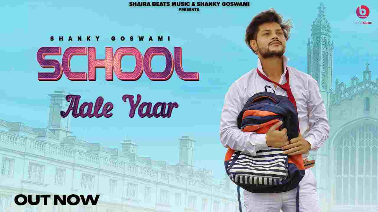 School aale yaar lyrics Shanky Goswami Haryanvi Song