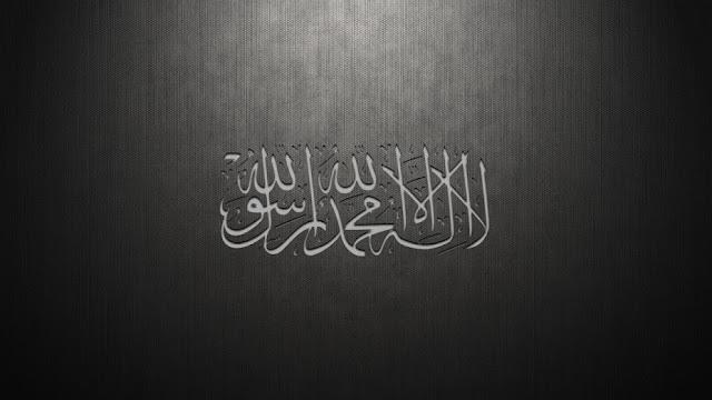 kaitan antara Tauhid dan Rasa Aman