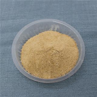 Alginic acid, ammonium salt; ammonium polymannuronate; E404; Keltose.