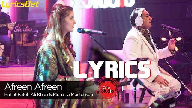 Afreen Afreen Lyrics