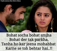 Bewafa Shayari In Hindi For Girlfriend Status Bewafa SMS