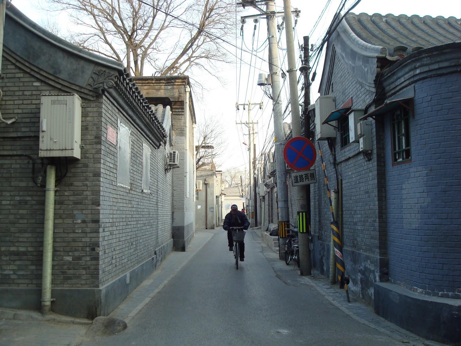 mi casa: 北京:華僑飯店周邊