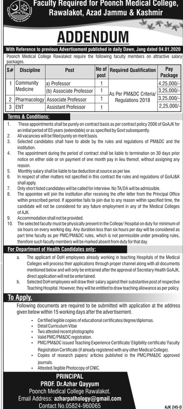 Jobs in Poonch Medical College Rawalakot Azad Jammu and Kashmir 2020