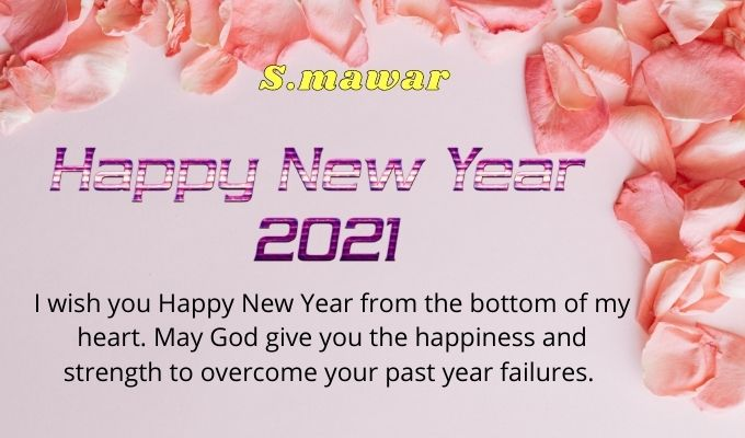 नये-साल-2021-की-शायरी | Happy-New-Year-Shayari-in-Hindi