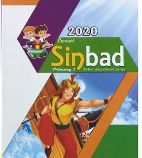 حمل كتاب سندباد في اللغة الانجليزية كونكت بلس للصف الأول اللإبتدائى الترم الثانى connect plus 1