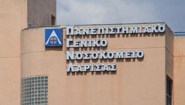 Αρνητικό το δείγμα κορωνοϊού για τον νοσηλευτή του Πανεπιστημιακού Νοσοκομείου Λάρισας