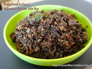 Baale hoo palya recipe in Kannada