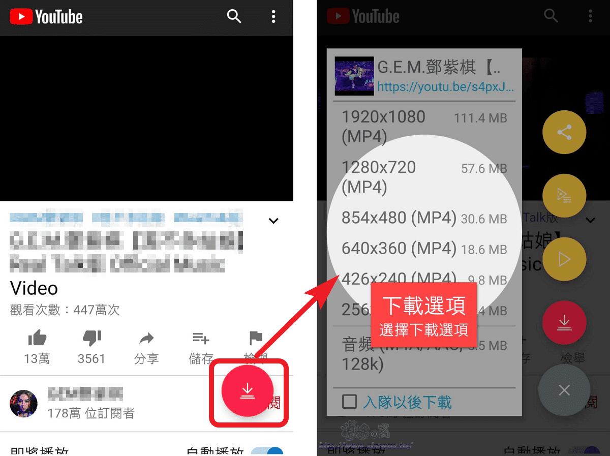 TubeMate 播放影片一鍵下載,今天要跟大家分享一款很好用的下載影片 APP ,由智利的開發者 Jesús Lobos 製作,語音訊息也無法轉移,但如果大家升上最新版 iOS Instagram,被突如其來的聲效嚇倒?當中自動播放的影片,YouTube 等多個網站(Android) - 逍遙の窩