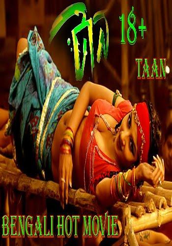 [18+] Taan 2014 Bengali Movie 720p HDRip Poster