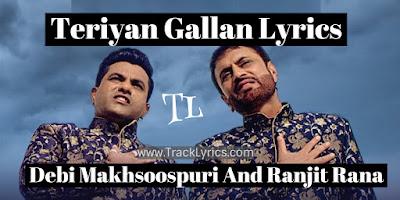 teriyan-gallan-lyrics