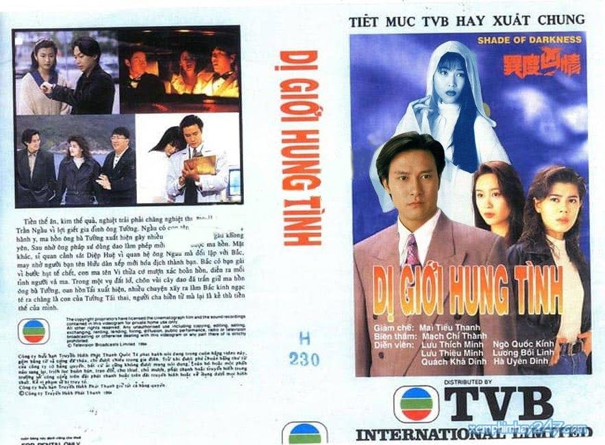 http://xemphimhay247.com - Xem phim hay 247 - Dị Giới Hung Tình (1994) - Shades Of Darkness (1994)