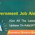 Teachers Recruitment in UP: 69,000 Vacancies