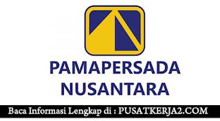 Lowongan Kerja PT PAMA SMA SMK D3 S1 Maret 2020