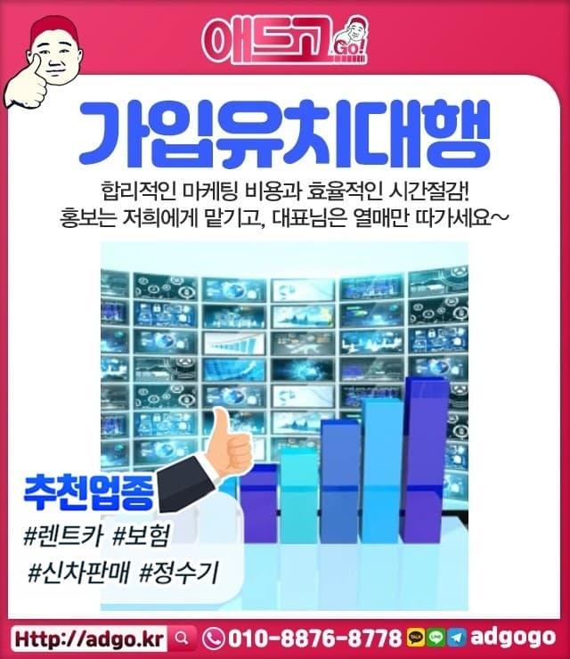 인천주차장보수공사