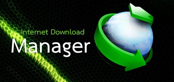 ดาวน์โหลดโปรแกรมฟรี ตัวเต็มถาวร Majusoftware: IDM 6 33 Build 3 [Full
