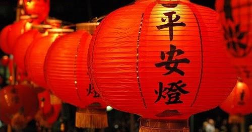 Cara Membuat Lampu Lampion Cina Untuk Lebaran Imlek  Ayo
