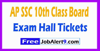 AP SSC 10th Class Board Exam Hall Tickets Download