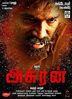 Asuran: Budget, Hit or Flop, Asuran Box Office Collection, Screen Count, Running Time