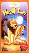 kralj lav