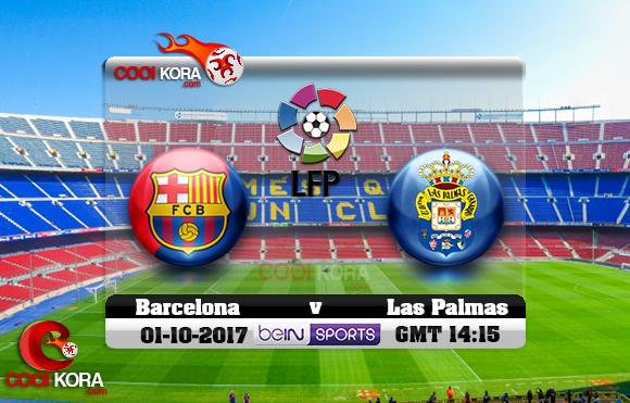 مشاهدة مباراة برشلونة ولاس بالماس اليوم 1-10-2017 في الدوري الأسباني
