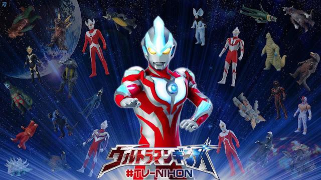 Ultraman Ginga Sub Indo