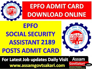 Download EPFO Social Security Assistant Admit Card 2019