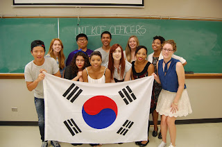 Educated people in South Korea