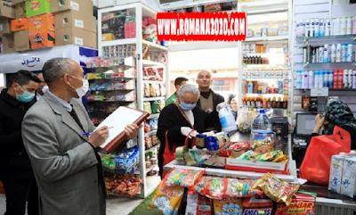 أخبار المغرب: 421 مخالفة سجلت في مجال الأسعار والجودة منذ بداية رمضان ramadan