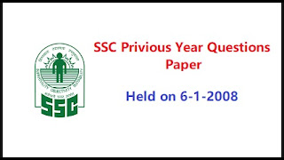 SSC Privious Year Questions Paper