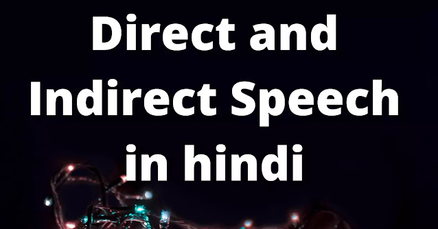 Direct and Indirect Speech in hindi / Reported Speech in hindi