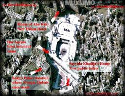 Penghancuran Rumah Kelahiran Nabi, Khadijah, Abu Bakar, Ali oleh Wahabi