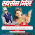 Succes Mirror May  2016 in Hindi Pdf free download
