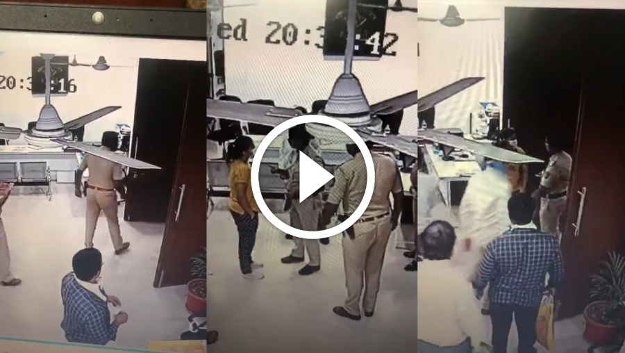 இங்க காவல் நிலையத்தில் இளம் பெண்ணிற்கு நடக்கும் அநியாயத்தை பாருங்க !! CCTV வீடியோ
