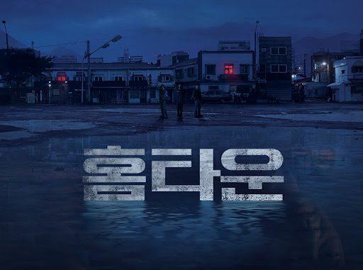 Download Drama Korea Hometown Subtitle Indonesia