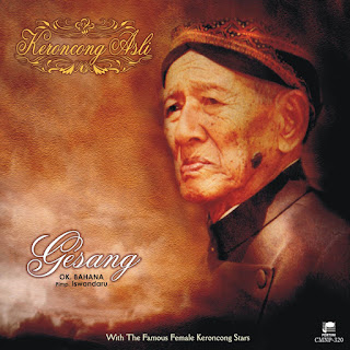 Gesang - Keroncong Asli Gesang - Album (2002) [iTunes Plus AAC M4A]