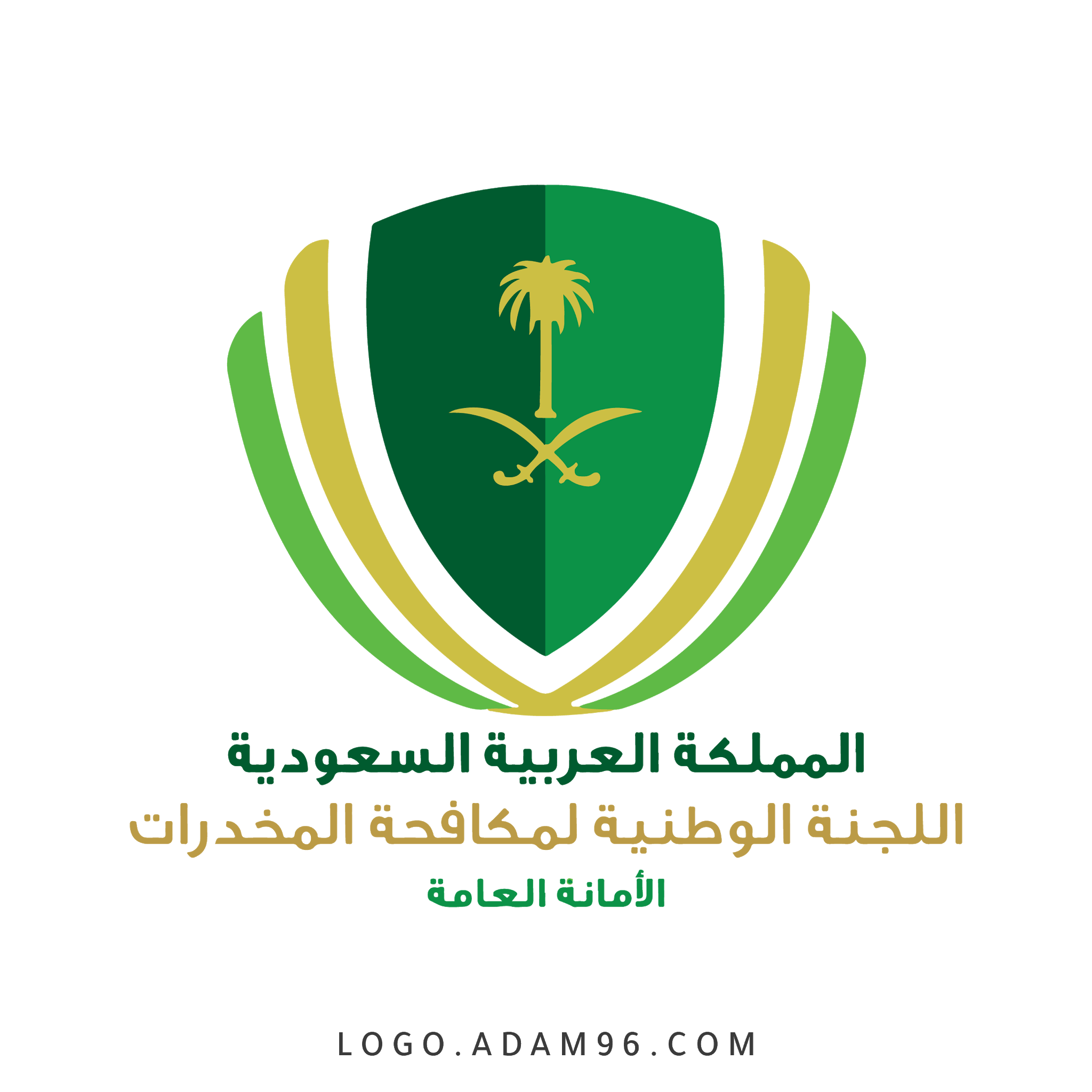 تحميل شعار اللجنة الوطنية لمكافحة المخدرات لوجو رسمي عالي الجودة