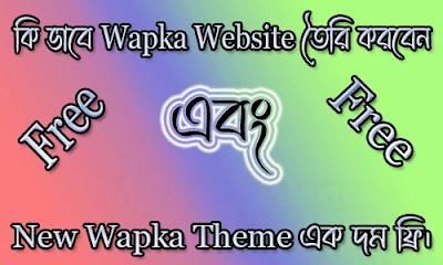 Wapka Theme Full Free Setup Guidline