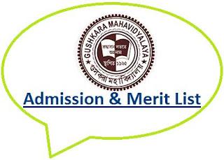 Guskara College Merit List