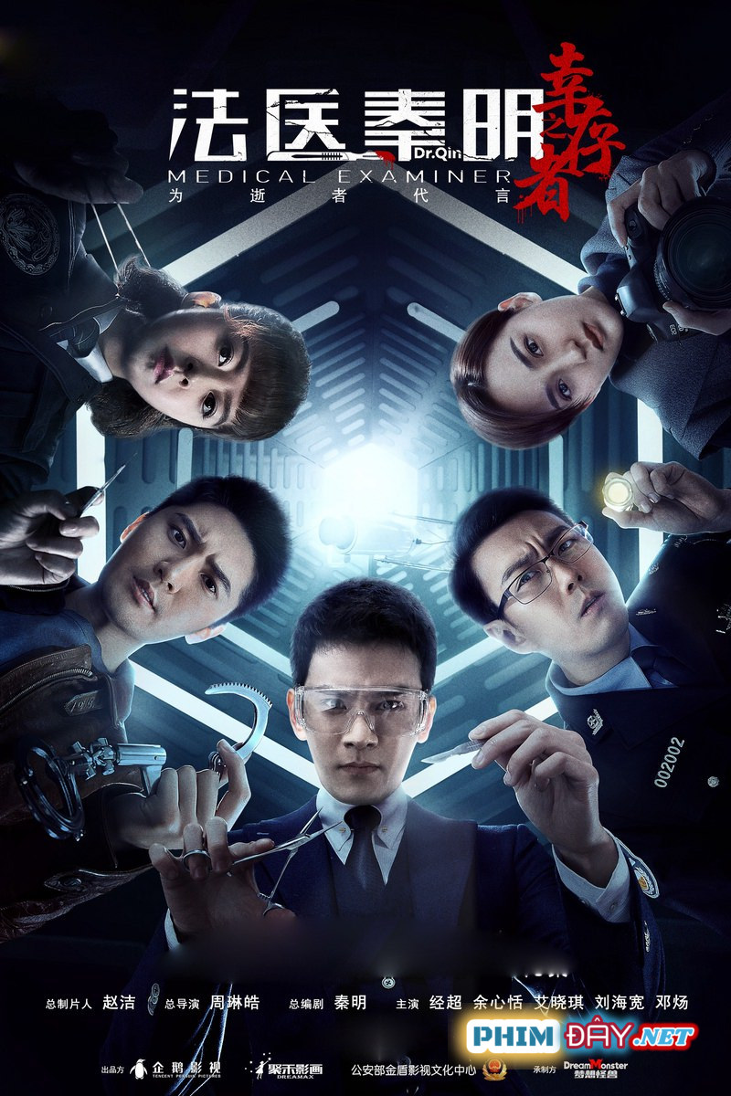 Pháp Y Tần Minh 3 - Medical Examiner 3 (2018)