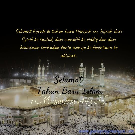Kartu Ucapan Tahun Baru Islam 1443 H 5