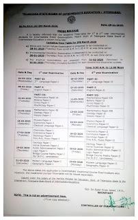 Telangana Intermediate First year Exam time table, Inter second year exam time table