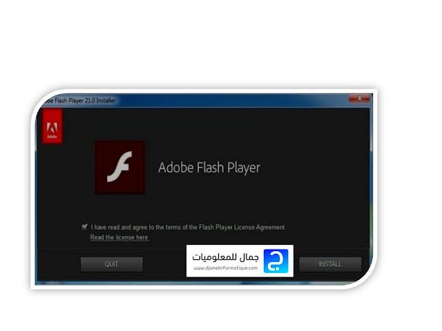 تحميل فلاش بلاير 2020 للكمبيوتر مجانا اخر اصدار Flash Player